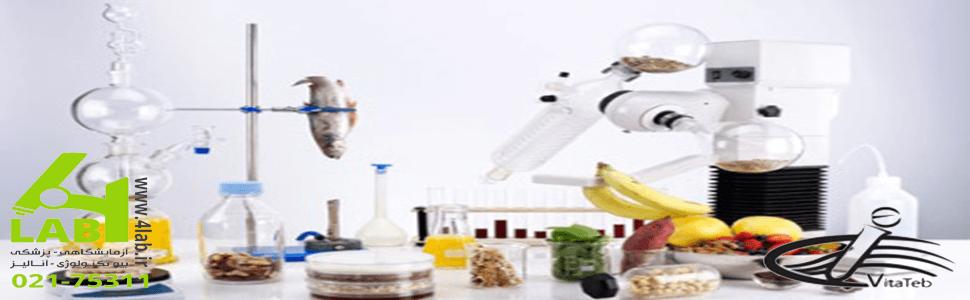 تجهیزات-کشاورزی-غذایی